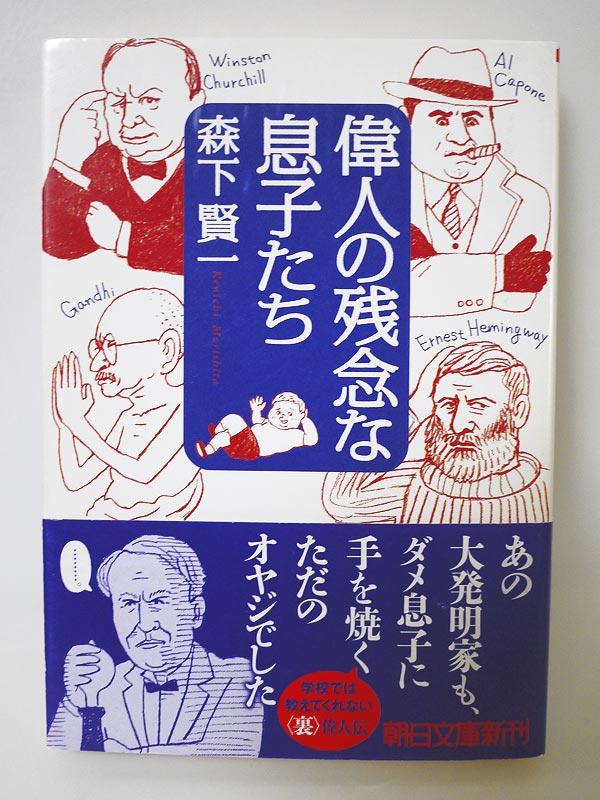img_design_asahibun_ijin_syoei