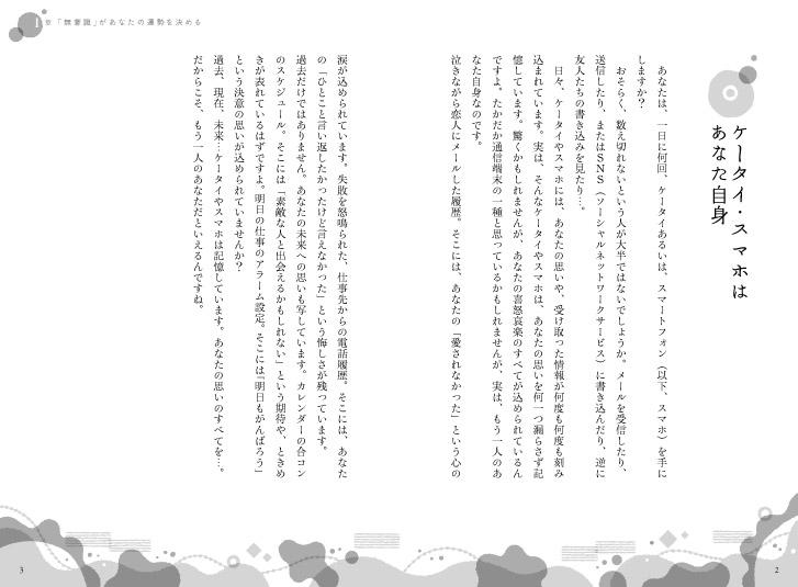 img_design_fusosha_unaya_honmon_2
