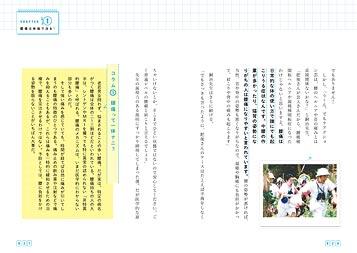 img_design_ota_akiramenaiyotsu_honmon1