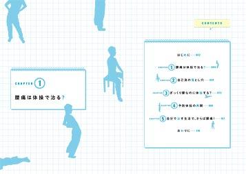 img_design_ota_akiramenaiyotsu_honmon3