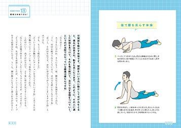 img_design_ota_akiramenaiyotsu_honmon4