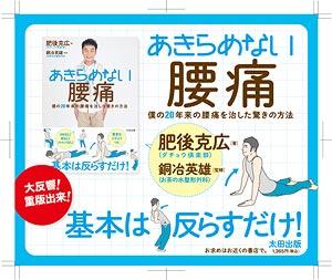 img_design_ota_akiramenaiyotsu_pop