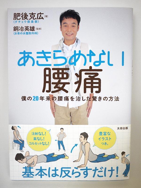 img_design_ota_akiramenaiyotsu_syoei