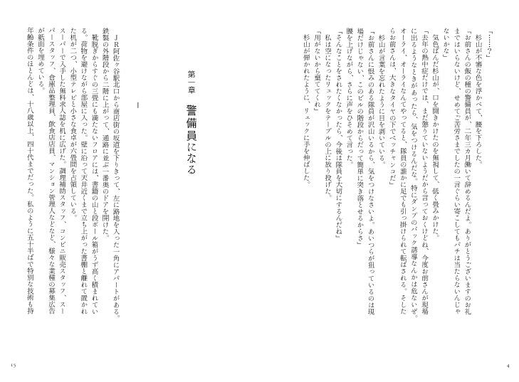 img_design_ota_kebiin_honmon_1