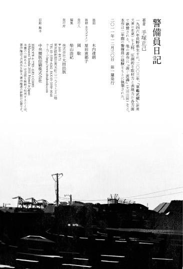 img_design_ota_kebiin_honmon_3
