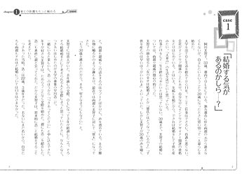 img_design_php_partnersuki_honmon1
