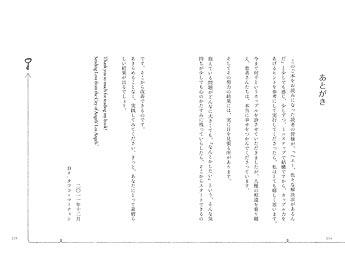 img_design_php_partnersuki_honmon3