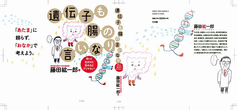 img_design_sango_cyoinari_1