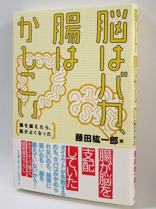 img_design_sango_nohabaka_syoei
