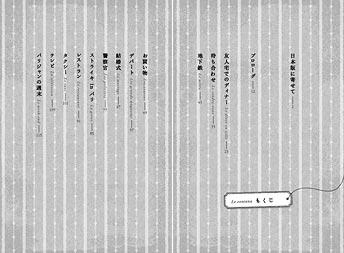 img_design_sbc_12nenpari_honmon3