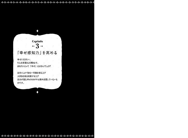 img_design_sbc_29ol_honmon_1