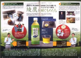 img_ill_goodspressayataka_mihiraki