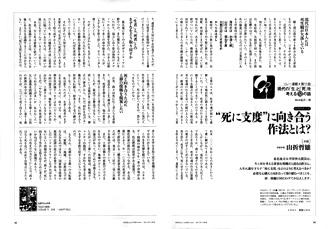 img_ill_hontojidaiseitoshi_mihiraki2