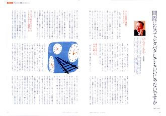 img_ill_hontojidaishinumae_mihiraki1