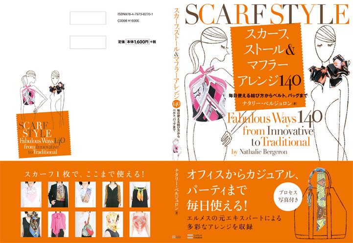 img_ill_sbc_scarf1