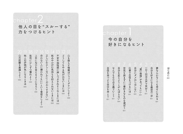 img_design_sbc_100suki_honmon_1