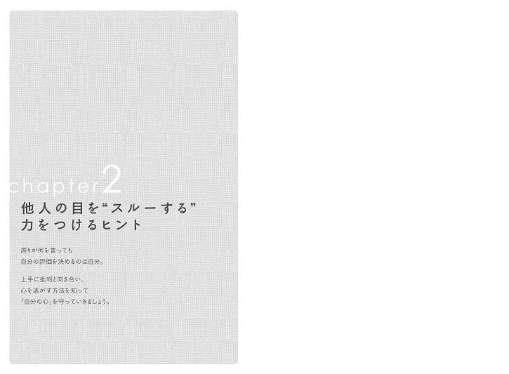 img_design_sbc_100suki_honmon_2