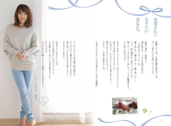 img_design_shufutomo_babymachi_kanto_1