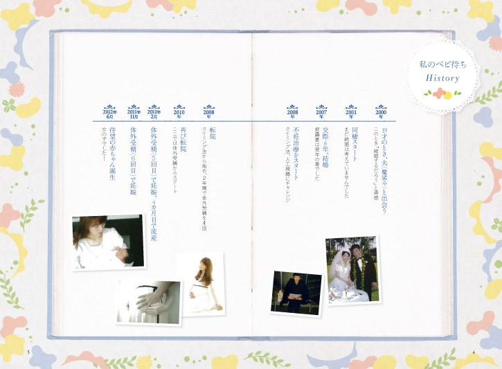 img_design_shufutomo_babymachi_kanto_2