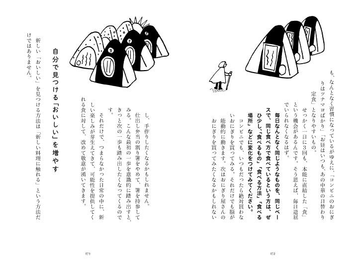 img_design_bunkyosya_watashitabe_honmon2