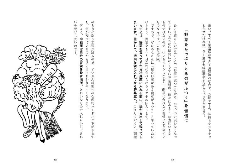 img_design_bunkyosya_watashitabe_honmon4