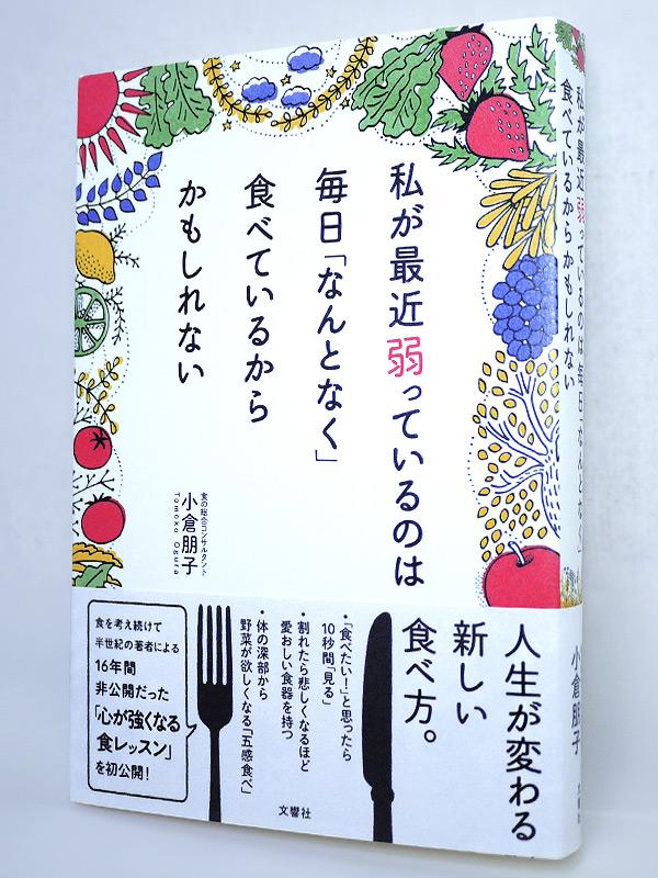 img_design_bunkyosya_watashitabe_syoei