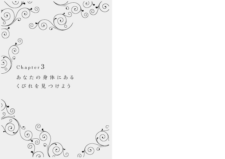 img_design_ccc_kubiremaho_honmon2