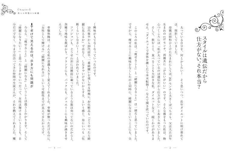 img_design_ccc_kubiremaho_honmon3