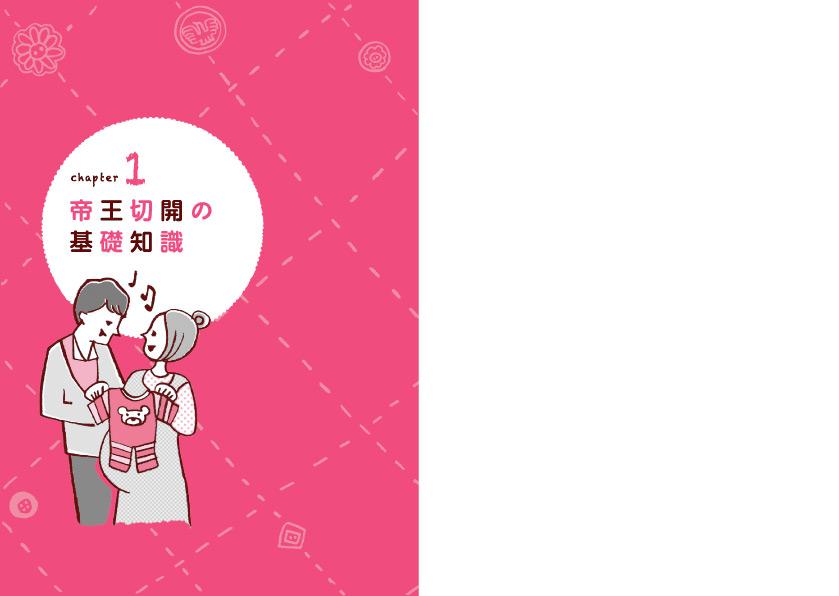 img_design_cyuohoki_mamateio_honmon1