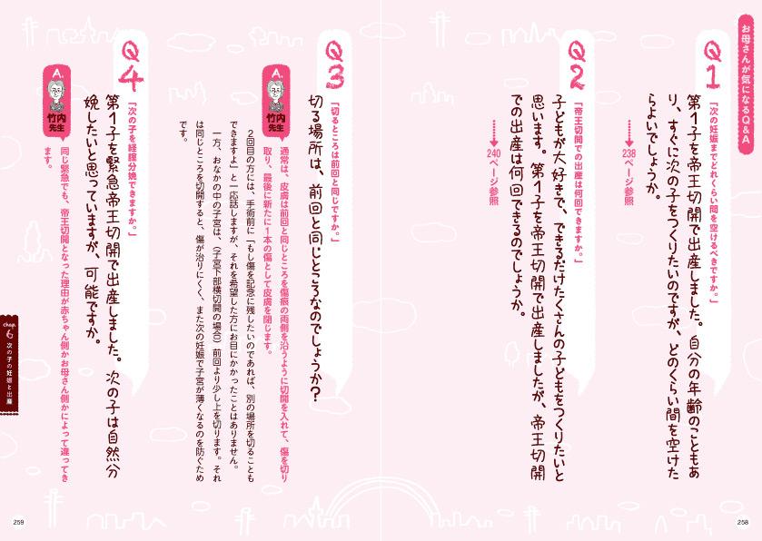 img_design_cyuohoki_mamateio_honmon10