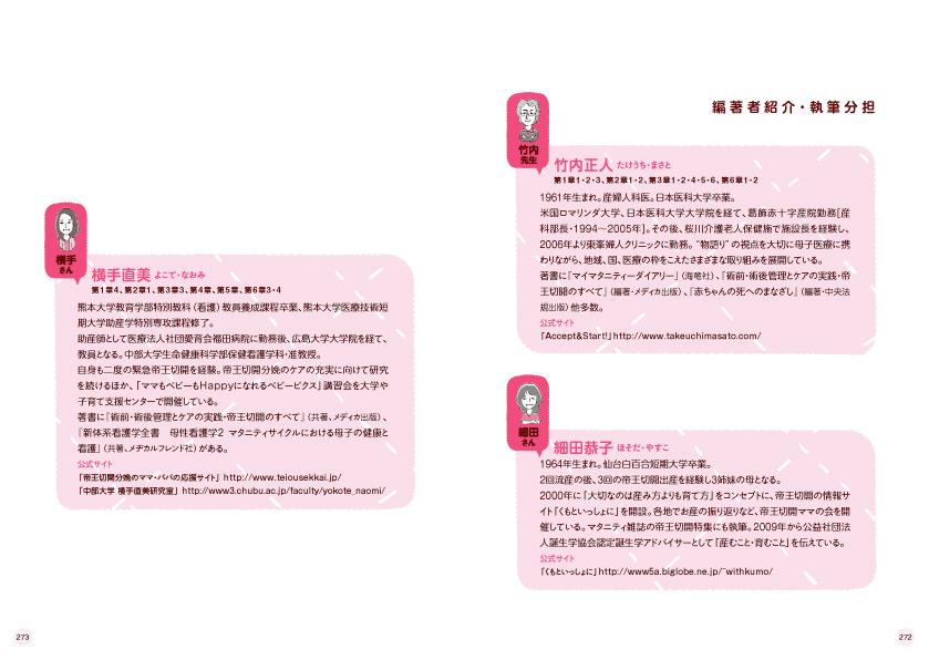img_design_cyuohoki_mamateio_honmon12