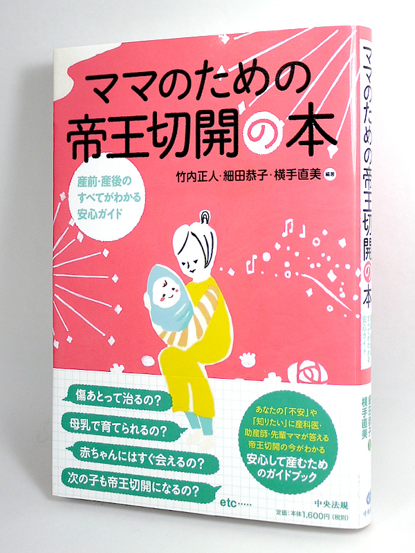 img_design_cyuohoki_mamateio_syoei