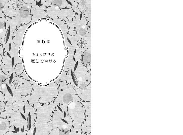 img_design_hara_jyosei44yojyokun_honmon3