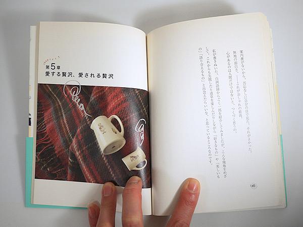 img_design_hara_tenohira_honmon1