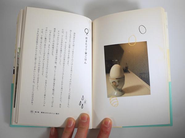 img_design_hara_tenohira_honmon3