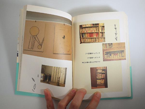 img_design_hara_tenohira_honmon4