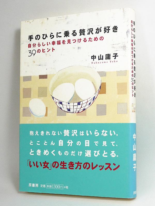 img_design_hara_tenohira_syoei