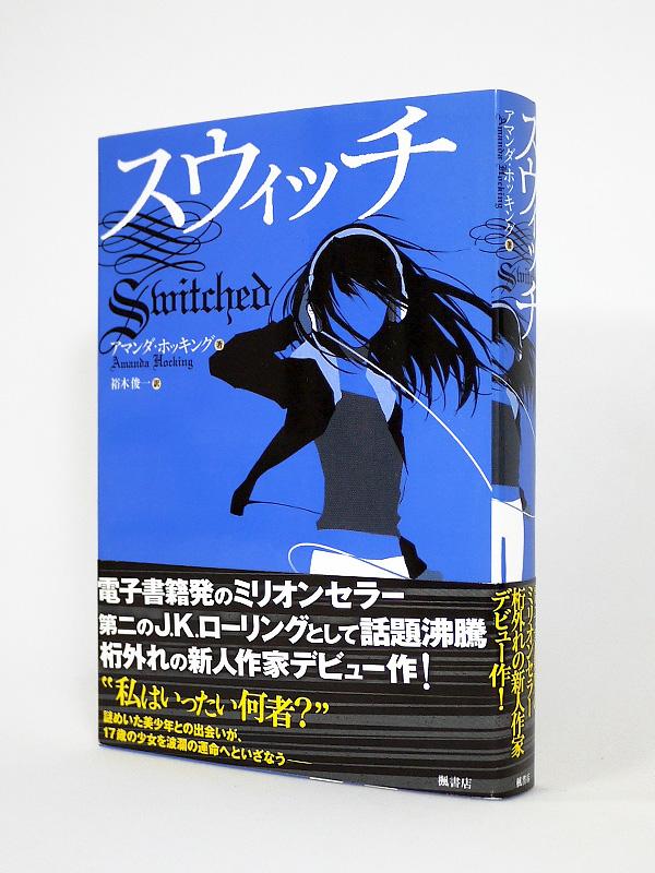 img_design_kaede_switched_syoei