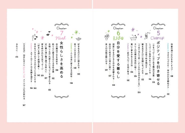 img_design_kanki_kaokoi_honmon1
