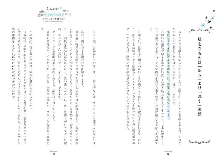 img_design_kanki_kaokoi_honmon3