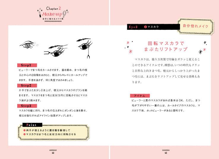 img_design_kanki_kaokoi_honmon4