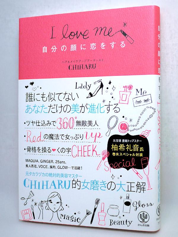 img_design_kanki_kaokoi_syoei