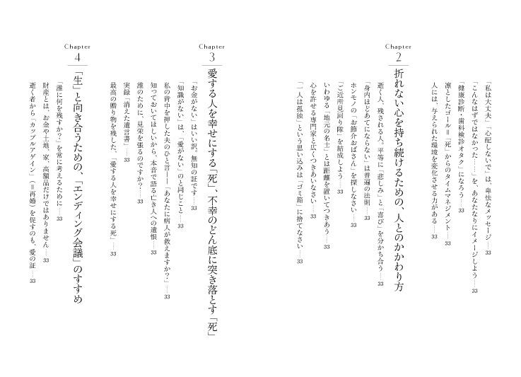 img_design_nihonnjitsugyo_aisuru_honmon1