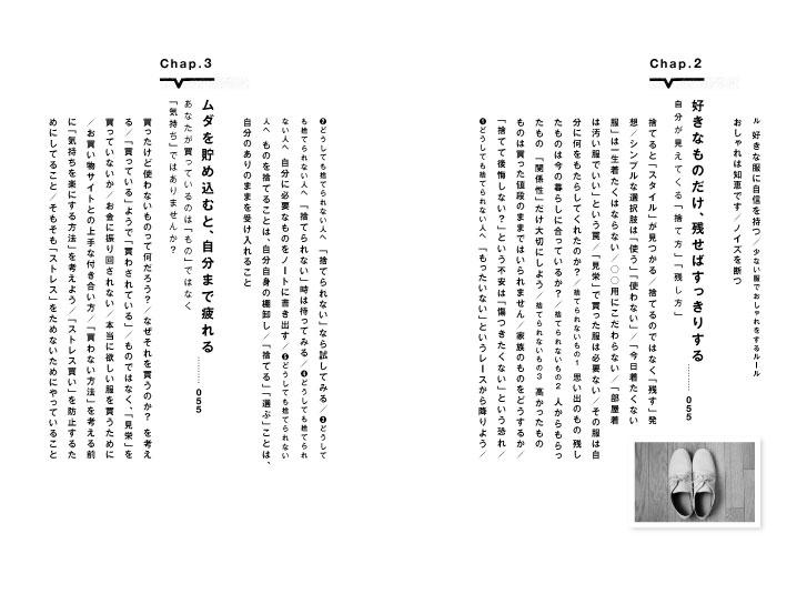 img_design_sbc_fukusute_honmon_1