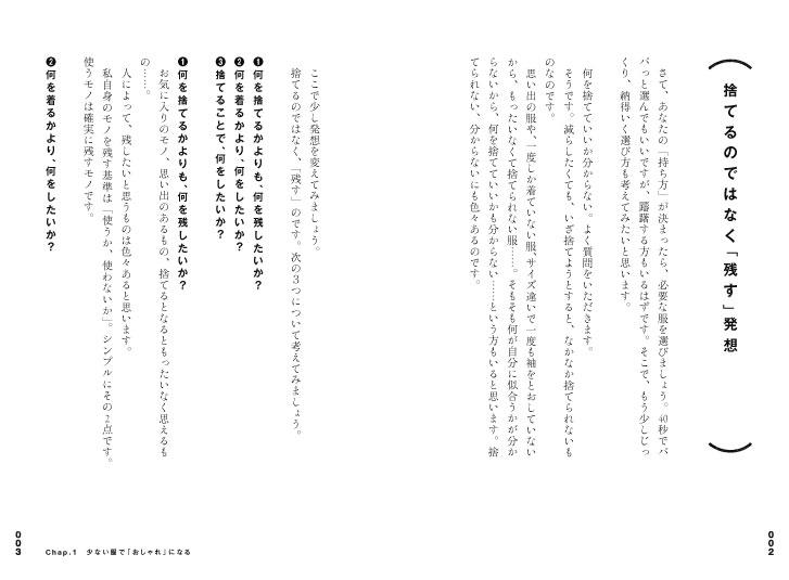 img_design_sbc_fukusute_honmon_2