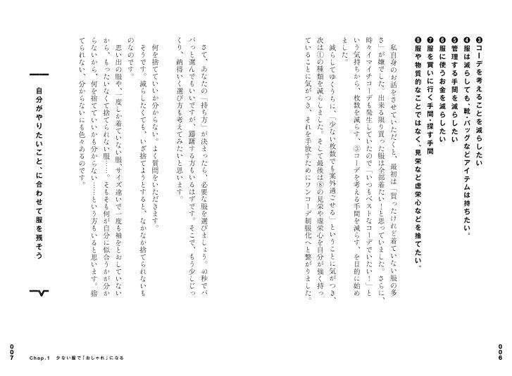 img_design_sbc_fukusute_honmon_3