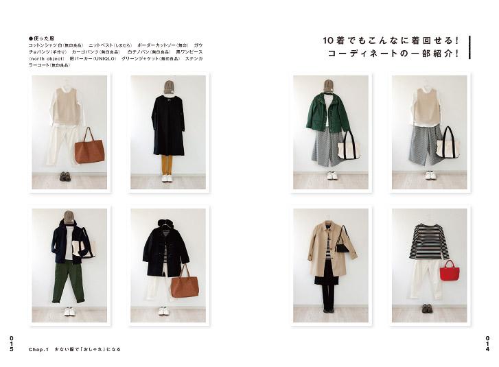 img_design_sbc_fukusute_honmon_4c