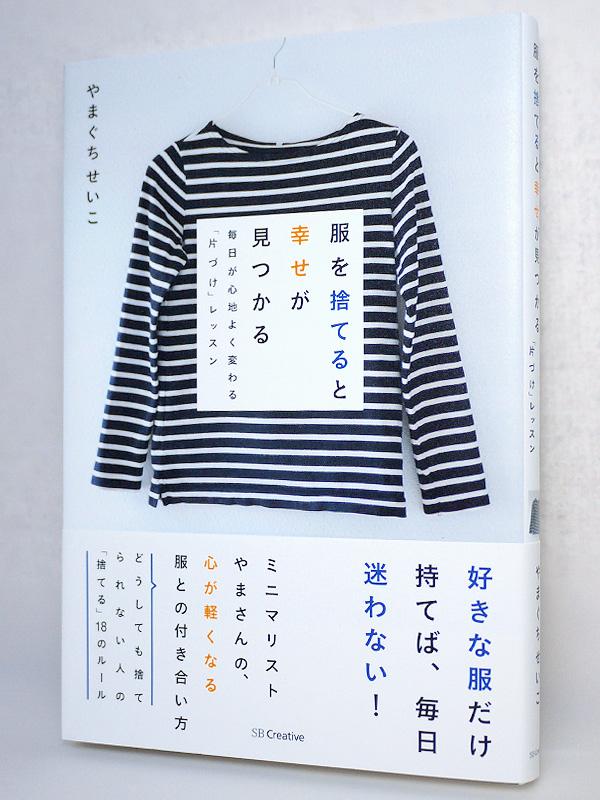img_design_sbc_fukusute_syoei