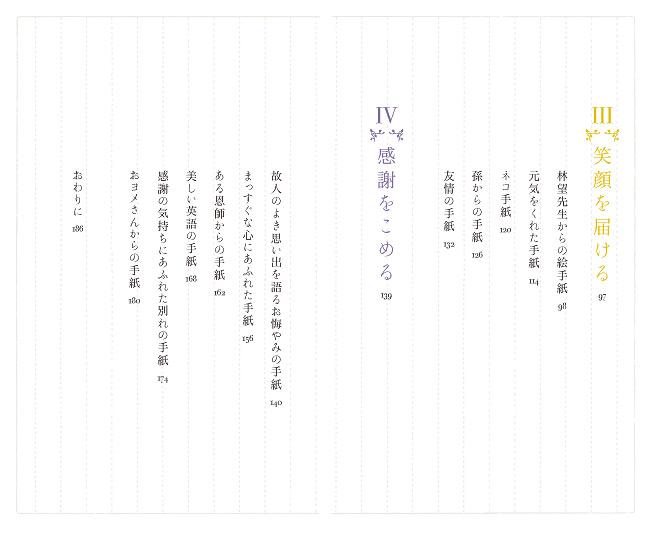 img_design_seiryu_tegamimono_honmon3