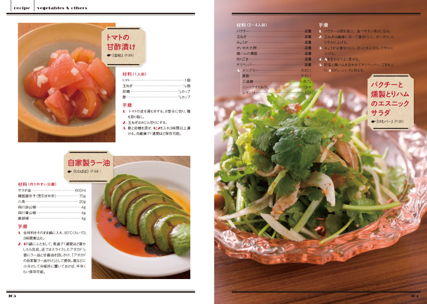 img_design_shinsei_barhajimeru_honmon12